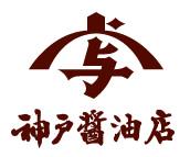 神戸醤油店