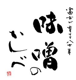 miso_logo
